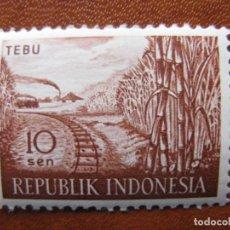 Sellos: INDONESIA, 1960 YVERT 216. Lote 153949178