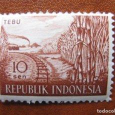 Sellos: INDONESIA, 1960 YVERT 216. Lote 153949318