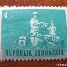 Sellos - Indonesia, 1964 Yvert382 - 154133998