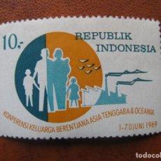 Sellos: INDONESIA, 1969 YVERT 567. Lote 154270690