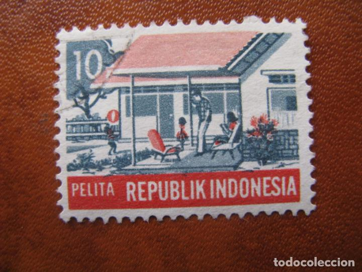 INDONESIA, 1969 PLAN QUINQUENAL, YVERT 574 (Sellos - Extranjero - Asia - Indonesia)