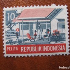 Sellos: INDONESIA, 1969 PLAN QUINQUENAL, YVERT 574. Lote 154272014