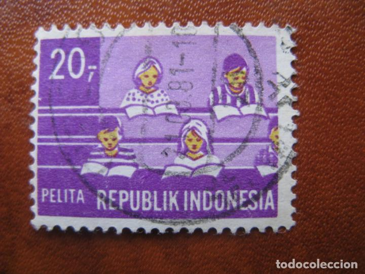 Sellos: Indonesia, 1969 plan quinquenal, Yvert 577 - Foto 1 - 154272190