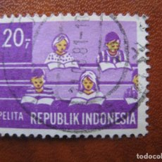 Sellos: INDONESIA, 1969 PLAN QUINQUENAL, YVERT 577. Lote 154272190