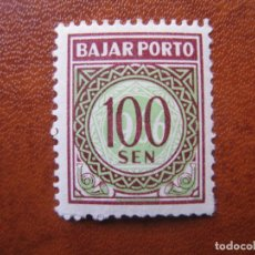 Sellos: INDONESIA, 1966 SELLO DE TASA, YVERT 34. Lote 154274094