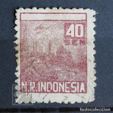 Sellos: INDONESIA SUMATRA 1946-47 ☉ USADO ☉ N.R. INDONESIA SIN TEXTO SUPERIOR. Lote 154434094