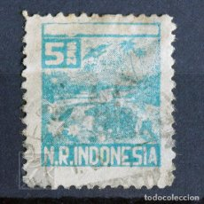 Sellos: INDONESIA SUMATRA 1946-47 ☉ USADO ☉ N.R. INDONESIA SIN TEXTO SUPERIOR. Lote 154435226