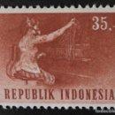 Sellos: SELLO NUEVO CLÁSICO DE INDONESIA 35 SEN- CONDICIONES LABORALES. Lote 155937493