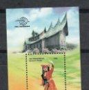 Sellos: INDONESIA 1997 - TRAJES REGIONALES - YVERT BLOCK Nº 120**. Lote 156060830