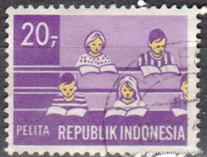 INDONESIA - UN SELLO - IVERT #577 -***PLAN DE DESARROLLO DE CINCO AÑOS***- AÑO 1969 - USADO (Sellos - Extranjero - Asia - Indonesia)