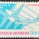 Sellos: 1992. AVIONES. INDONESIA. 1287. SILUETAS DE AVIÓN. NUEVO.. Lote 159114790