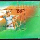 Sellos: 1996. DEPORTES. INDONESIA. HB 103. JUEGOS OLÍMPICOS ATLANTA. TIRO CON ARCO. NUEVO.. Lote 159115846