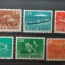Sellos: SELLOS DE INDONESIA 1964. Lote 159654970