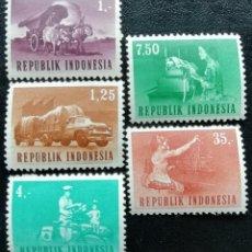 Sellos: 1964. TRANSPORTES. INDONESIA. 377, 378, 382, 384, 388.TRANSPORTES/COMUNICACIONES. NUEVO. Lote 165964902