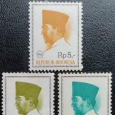 Sellos: 1966. HISTORIA. INDONESIA. 454, 456, 457, 461, 470. RETRATO PRESIDENTE SUHARTO. NUEVO.. Lote 169930280