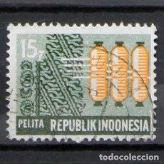 Sellos: INDONESIA 1969 ~ USADO. Lote 171974615