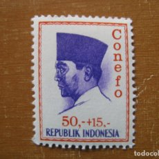 Sellos: INDONESIA 1965, PRESIDENTE SUKARNO, YVERT 423. Lote 176471340