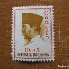 Sellos: INDONESIA 1965, PRESIDENTE SUKARNO, YVERT 418. Lote 176471422