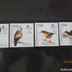 Sellos: INDONESIA 2012 - 4 V. NUEVO. Lote 176894434