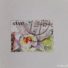 Sellos: INDONESIA SELLO USADO. Lote 177582887