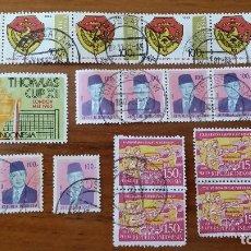 Sellos: ANTIGUOS SELLOS REPUBLIK INDONESIA Nº 40. Lote 177889807