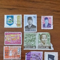 Sellos: ANTIGUOS SELLOS REPUBLIK INDONESIA Nº 39. Lote 177889885