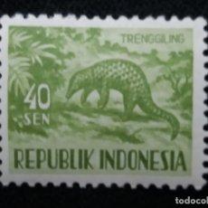 Sellos: POST INDONESIA, 40 SEN, FAUNA, AÑO 1956. NUEVO. Lote 178233523