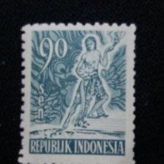 Sellos: POST INDONESIA, 90 SEN, AÑO 1953. NUEVO. Lote 178233618