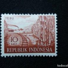 Sellos: POST INDONESIA, 10 SEN, AÑO 1960. NUEVO. Lote 178233698