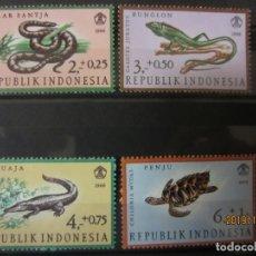 Sellos: INDONESIA 1966 - 4 V. NUEVO. Lote 178772990
