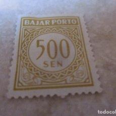 Sellos: SELLO 500 SEN INDONESIA - BAJAR PORTO. Lote 178918701