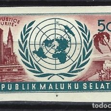 Sellos: MOLUCAS DEL SUR 1951 - EMBLEMA DE LAS NACIONES UNIDAS, SIN DENTAR - SELLO NUEVO **. Lote 182291458