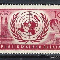 Sellos: MOLUCAS DEL SUR 1951 - EMBLEMA DE LAS NACIONES UNIDAS - SELLO NUEVO **. Lote 182291557