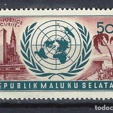 Sellos: MOLUCAS DEL SUR 1951 - EMBLEMA DE LAS NACIONES UNIDAS - SELLO NUEVO **. Lote 182291592