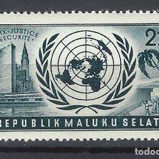 Sellos: MOLUCAS DEL SUR 1951 - EMBLEMA DE LAS NACIONES UNIDAS - SELLO NUEVO **. Lote 182291641