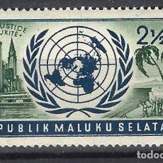 Sellos: MOLUCAS DEL SUR 1951 - EMBLEMA DE LAS NACIONES UNIDAS - SELLO NUEVO **. Lote 182291695
