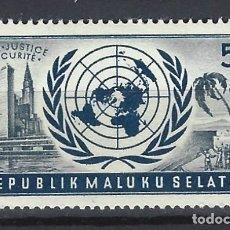 Sellos: MOLUCAS DEL SUR 1951 - EMBLEMA DE LAS NACIONES UNIDAS - SELLO NUEVO **. Lote 182291767