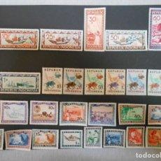 Sellos: INDONESIA-LOTE 55 SELLOS ANTIGUOS Y DIFERENTES-. Lote 182300567