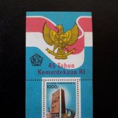 Sellos: INDONESIA. YVERT HB-75 SERIE COMPLETA NUEVA CON CHARNELA (NO AFECTA AL SELLO). ESCUDOS. BANDERAS. Lote 182676063