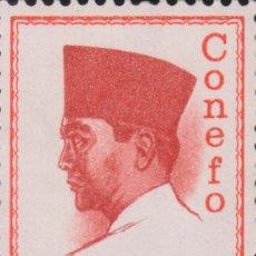 Sellos: SELLO INDONESIA NUEVO FILATELIA CORREOS. Lote 183580730