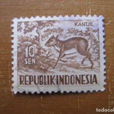 Sellos: -INDONESIA 1956, YVERT 119A. Lote 184377472