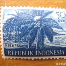 Sellos: -INDONESIA 1960, YVERT 220. Lote 184378857