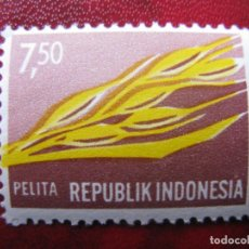 Sellos: -INDONESIA 1969, PLAN QUINQUENAL, YVERT 573. Lote 184564742