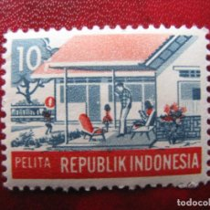 Sellos: -INDONESIA 1969,PLAN QUINQUENAL, YVERT 574. Lote 184564846
