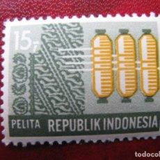 Sellos: -INDONESIA 1969, PKAN QUINQUENAL, YVERT 576. Lote 184565091