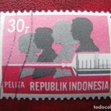 Sellos: -INDONESIA 1969, PLAN QUINQUENAL, YVERT 579. Lote 184565323