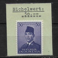 Sellos: INDONESIA - 10/2. Lote 184719011
