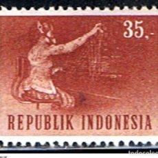 Sellos: INDONESIA // YVERT 388 // 1964 ... NUEVO. Lote 191485018