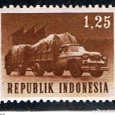 Sellos: INDONESIA // YVERT 378 // 1964 ... NUEVO. Lote 191485216