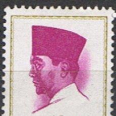 Sellos: INDONESIA // YVERT 364 // 1963-64 ... NUEVO. Lote 191485482